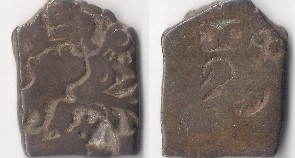Silver punch mark coin of Maurya Empire