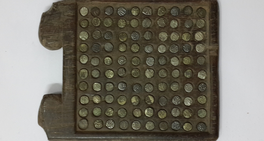 TRAVANCORE COUNTING BOARD WITH COINS