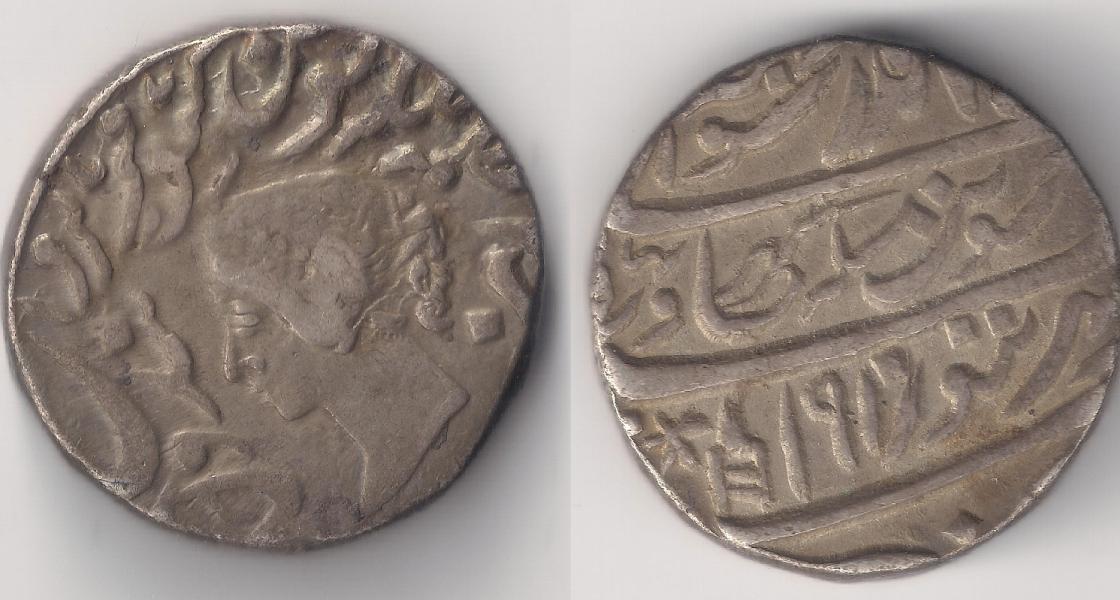 Princely States – BharatpurSilver  Jaswant Singh (AH 1269-1311, 1853-1893 AD), Silver Rupee