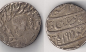 Princely States – Bharatpur	Silver  Jaswant Singh (AH 1269-1311, 1853-1893 AD), Silver Rupee