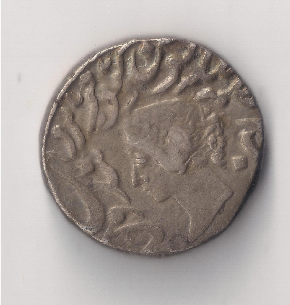 BHARATPUR RUPEE (K1  10.99G)