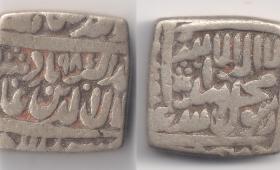 Mughal Empire,Akbar (AH 963-1014, 1556-1605 AD), Silver Square Rupee