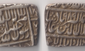 Mughal Empire Akbar (AH 963-1014, 1556-1605 AD), Silver Square Rupee