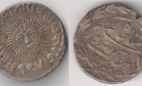 Princely States – Indore Shivaji Rao Holkar (VS 1943-1960, 1886-1903 AD), Silver Rupee