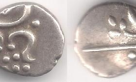 Silver Chuckram, India Princely States, Travancore 1860-1880 Rama Varman IV.