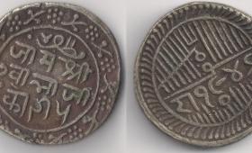 Princely States – Nawanagar Jam Vibhaji (VS 1909-1951; 1852-1894 AD), Silver 5 Koris