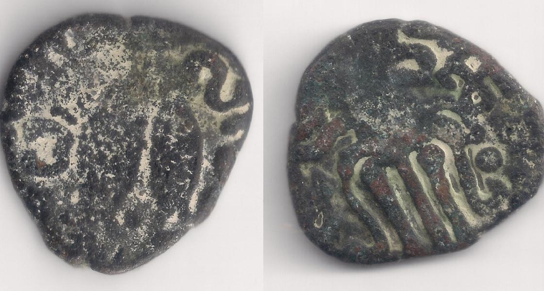 Medieval India 1251-1283 AD JATAVARMAN SUNDARA PANDYA I COPPER COIN