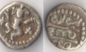 Princely States – Mysore Silver 1/2 Pavli, 1.56g, dancing Chamundi