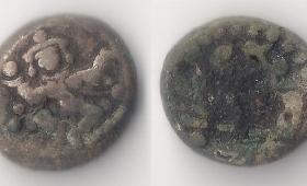 Princely States – Mysore  Silver 1/3 Pavli,Dancing Chamundi