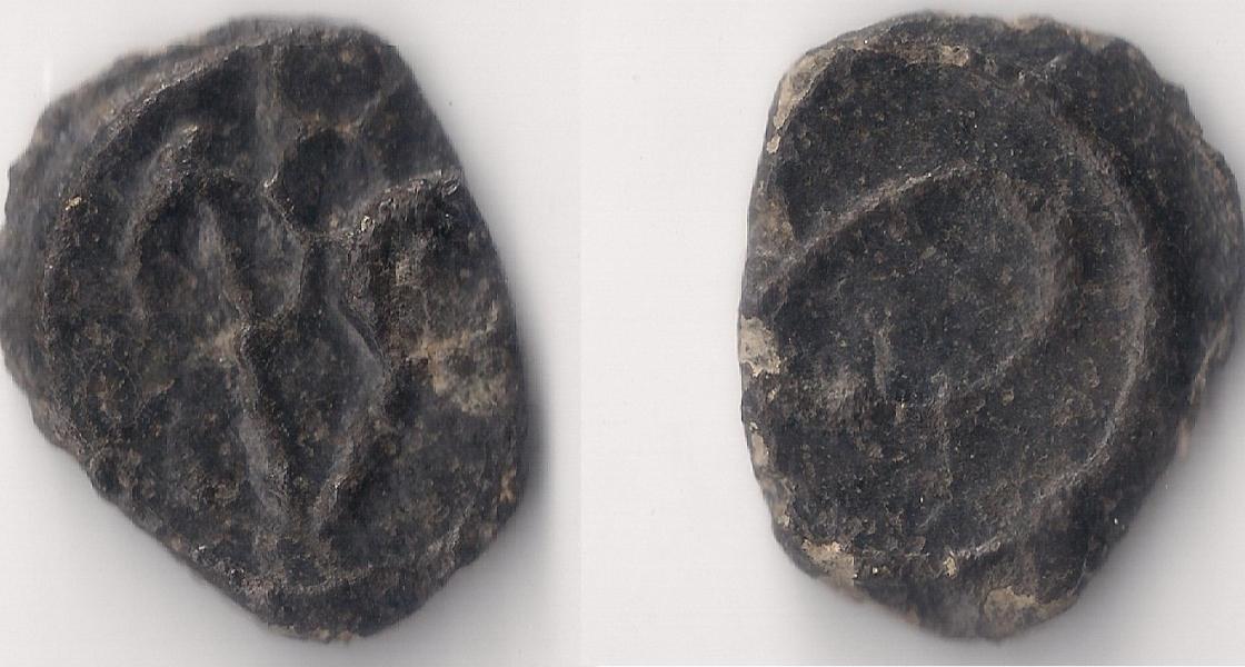 Indo-Dutch Cochin, Tin, 8 Bazaruk, 1724-95 AD,1.13 gm., KM#3