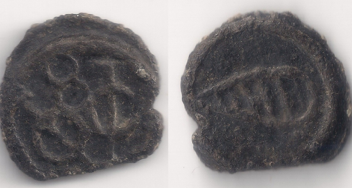 Indo-Dutch Cochin, Tin, 8 Bazaruk, 1724-95 AD,1.39 gm.